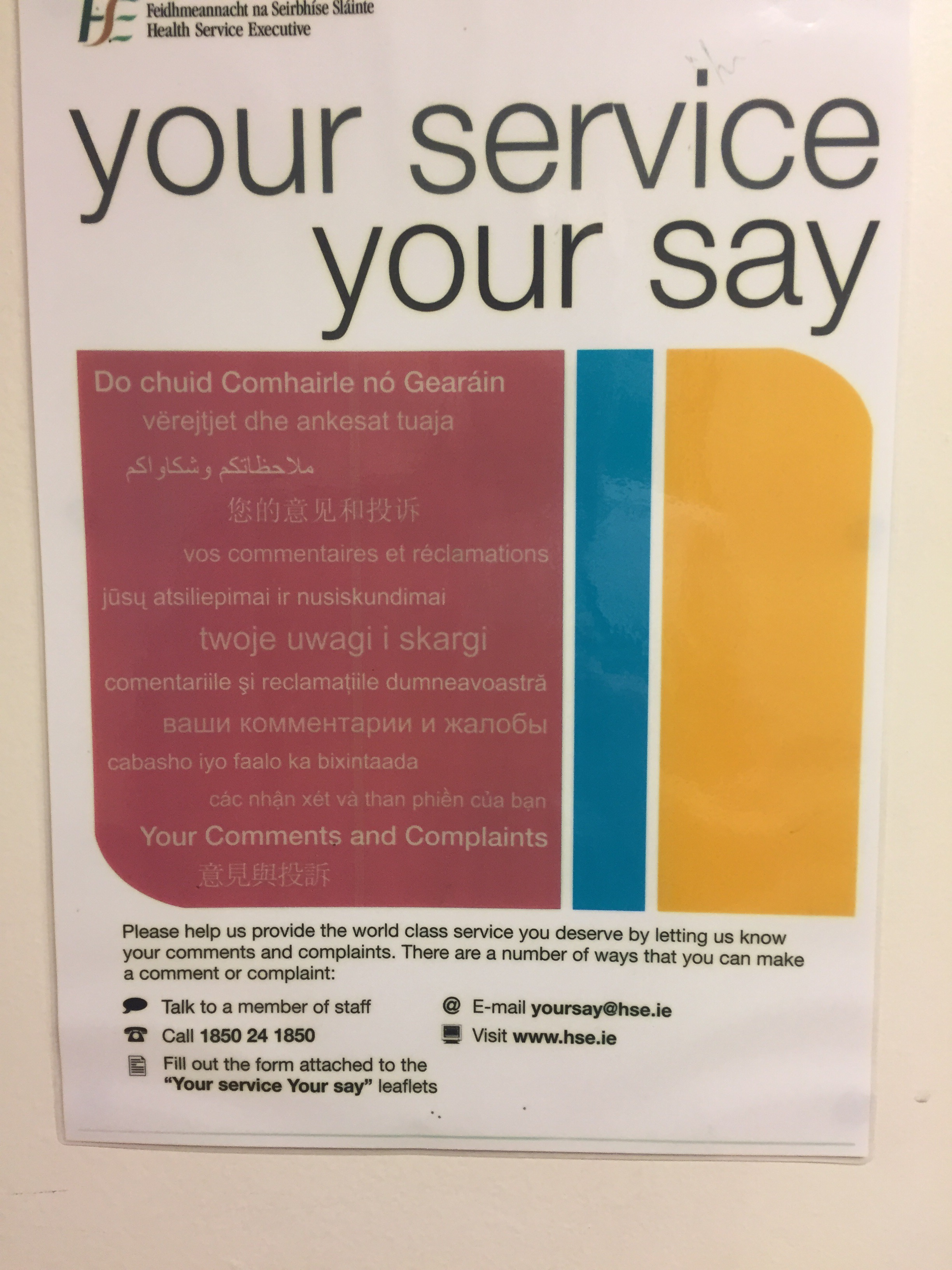 HSE – your service your say